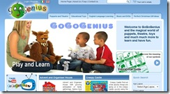 gogogenius_home